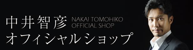 Bnr_store_site