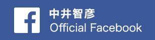 Facebook_bnr